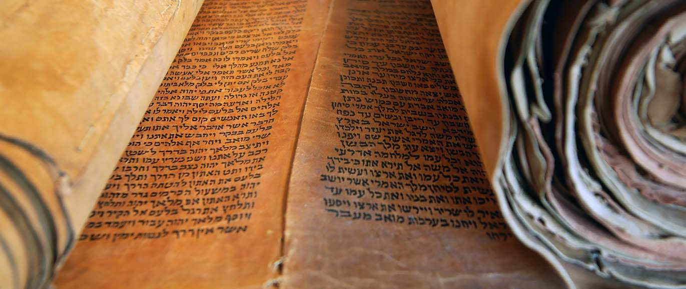 500px Photo ID: 98062127 – Ancient Handwritten Torah Scrolls From Yemen